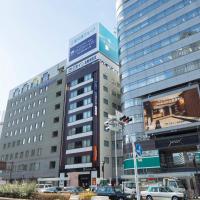 Sanco Inn Nagoya Shinkansen-guchi Annex, hotel in Nagoya