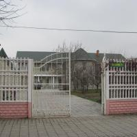 Hostel Classic, hotel near Kherson International Airport - KHE, Kherson