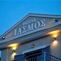 Boutique Hotel Iasmos, hotel in Trizonía