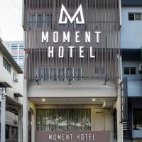 Moment Hotel、ペタリンジャヤのホテル