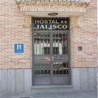 Hostal Jalisco, hotel in Ajofrín