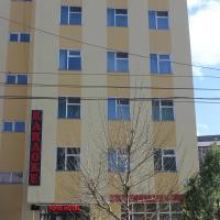 TOTO Hotel, отель в Улан-Баторе