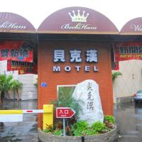 Beckham Motel