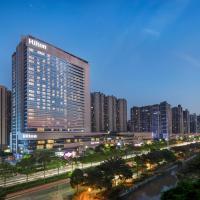 Hilton Foshan, hotel in Foshan