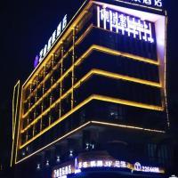 Mianyang Yi Shan Xing Chen Hotel
