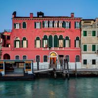 特雷阿奇酒店,威尼斯的飯店