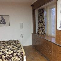 Guest House Day&Night