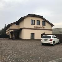 Viesnīca Penzión Naj pilsētā Nitra