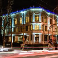 London Boutique Hotel, hotel in Chişinău