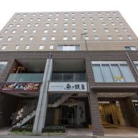 Sanco Inn Numazu Ekimae, hotel in Numazu