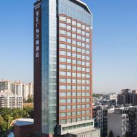 Fairfield by Marriott Dongguan Changping, hotel Tungkuanban