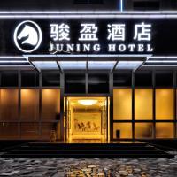 Kaiping City Sanbu Junying Hotel