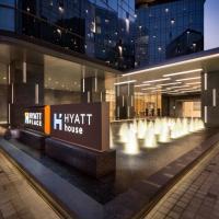 Hyatt House Shanghai Hongqiao CBD, hotel near Shanghai Hongqiao International Airport - SHA, Shanghai
