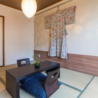 Bijou Suites Kokoro