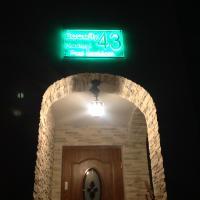 Noclegi Pod Borkiem, hotel in Szypliszki
