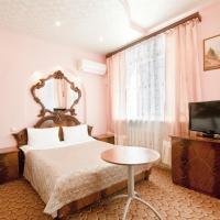 Hotel Pahra, hotel in Podolsk
