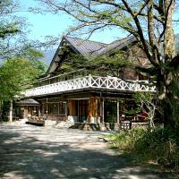 Kamikochi Nishi-itoya Mountain lodge