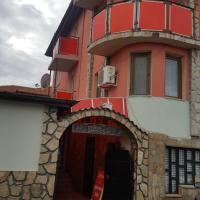 Хотел Виама