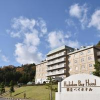Hashidate Bay Hotel, hotel in Yosano