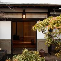GOTEN TOMOE residence, hotel in Fujinomiya