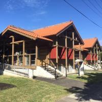 伊魯蒂幅塔梅穆拉山林小屋