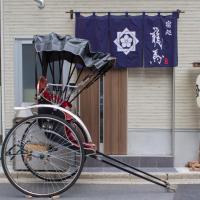 Rumah Bagus Asakusa