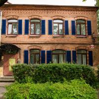 Гостевой дом Купеческий, отель в Ивангороде