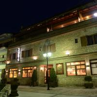 Anesis Hotel, hotel in Kalavrita