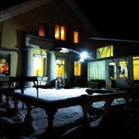 Гостиница Абырвалг, отель в Иссаде
