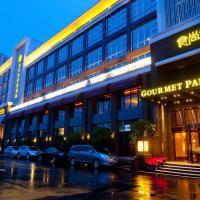 Royal Grace Hotel Optics Valley Wuhan, отель в Ухани
