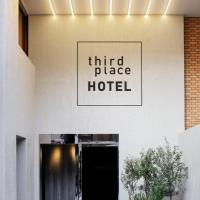 Third Place Hotel, hotel in Saitama