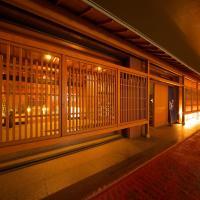 石花海、東伊豆町のホテル