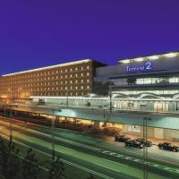 羽田エクセルホテル東急、東京にある羽田空港 - HNDの周辺ホテル