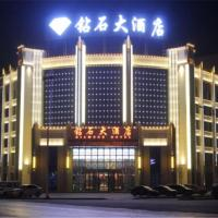 ZhangYe Diamond Hotel
