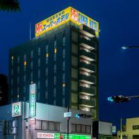 スーパーホテル米子駅前、米子市のホテル