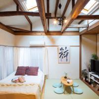 Asakusa Traditional Japanese style Room