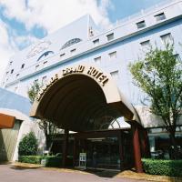 阪出格兰德酒店