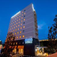 Super Hotel Premier Musashi Kosugi Ekimae, hotel in Kawasaki