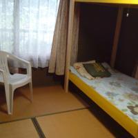 raibrasil guest house