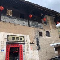 Nanjing Tulou Qingdelou Inn, hotel in Nanjing