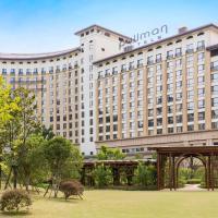 Pullman Nanchang Sunac, отель в городе Наньчан