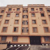 Aram Al Souda Furnisheed Units, hotel em Abha