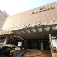 Gwangalli Utopia Tourist Hotel