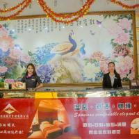 Kunming Tongshida Business Hotel