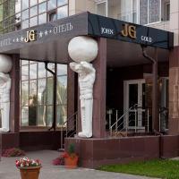 """отель """"John Gold"""", отель в городе Anna"""