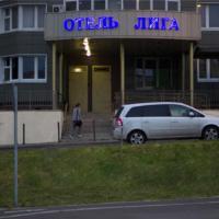 Hotel Liga