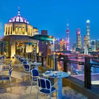Bellagio by MGM Shanghai - on the bund