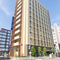 Sanco Inn Nagoya Nishiki, hotel in Nagoya