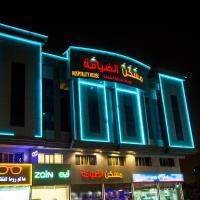 Maskan Al Dyafah Hotel Apartments 2, hotel em Dammam