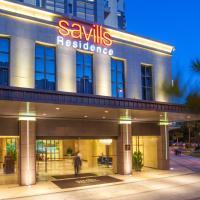 Savills Residence Daxin Shenzhen Bay, hotel in Shenzhen